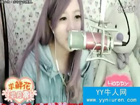 yy美女糯小米翻唱《香水有》视频在线