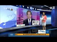綜藝 直播港澳臺 海峽兩岸最新一期