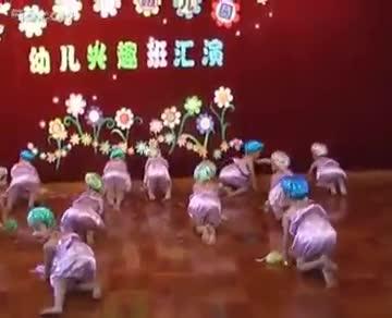 儿歌舞蹈我爱洗澡(2) 幼儿舞蹈体操动律操早教视频