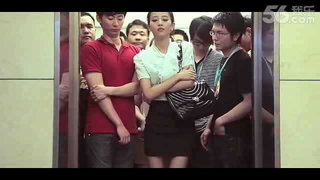 美女为上超重电梯脱光光【5u视频工作室】 游戏视频