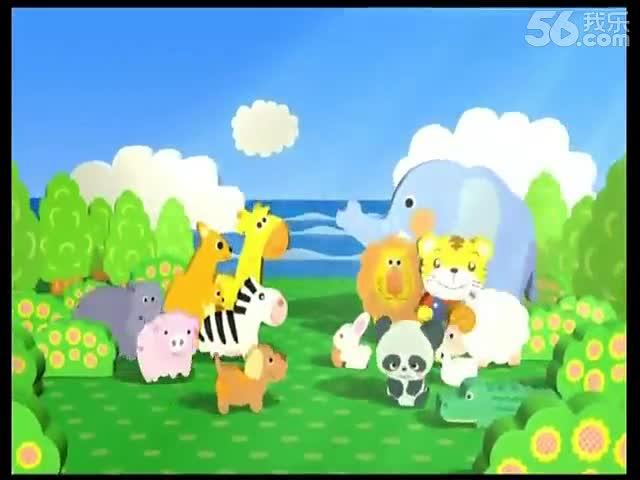 热点视频 巧虎动物世界 小鸡 幼儿早教视频歌曲高清-高清