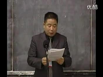《克和千克》广东省小学数学教师说课大赛视频