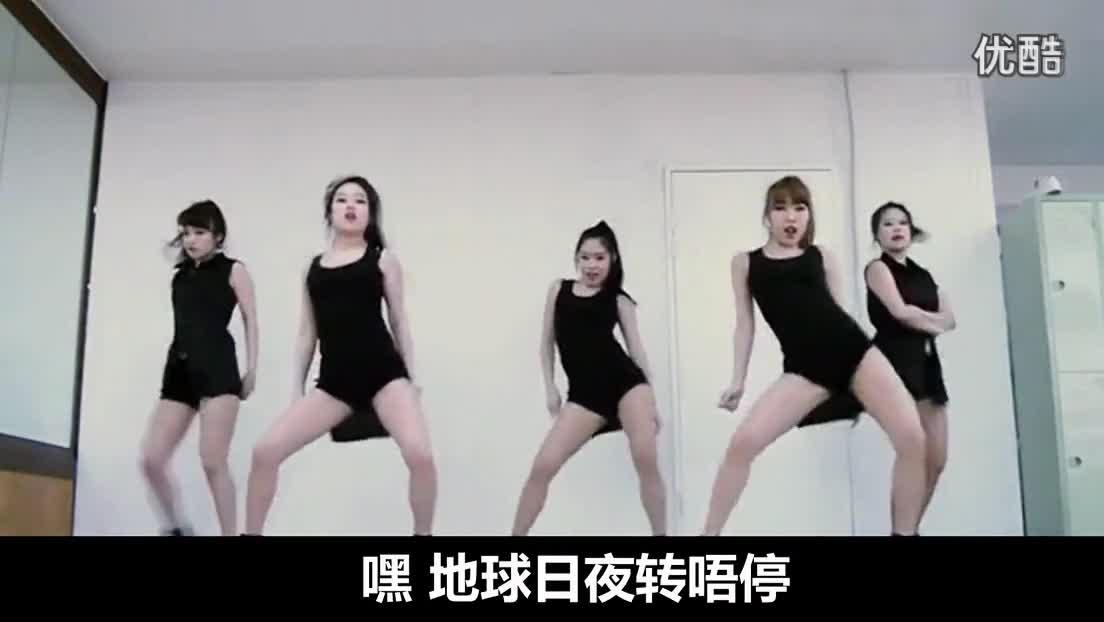 韩国最新神曲《请开门》pk《大家都是有钱人》韩国