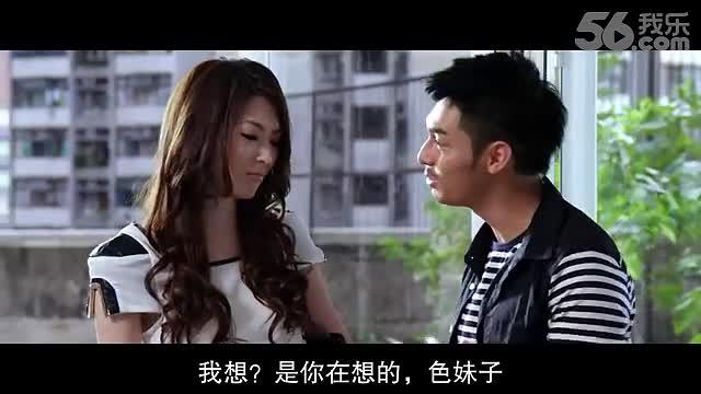 喜爱夜蒲3 天堂电影小组 刘羽琦喜爱夜蒲2激情照 《喜爱夜蒲3》百度