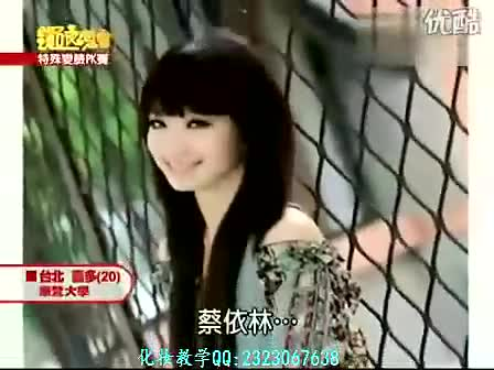 丑女变美女化妆视频 免费在线观看