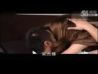 视频: 吻戏摸胸床片段大全 张孝全比模特女友床戏
