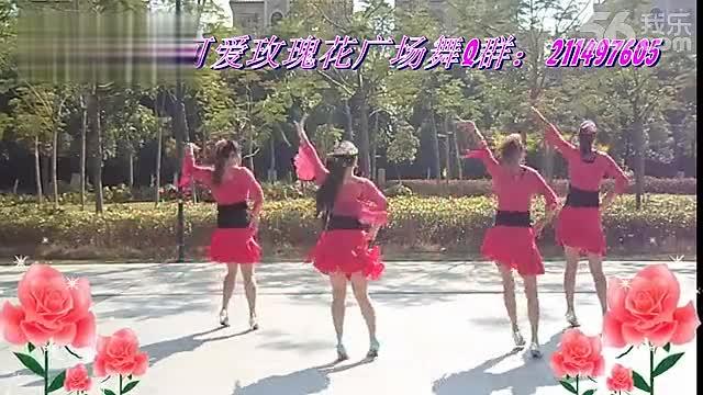 可爱玫瑰花广场舞-360视频搜索