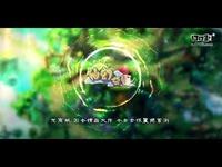 重塑仙境 《仙幻奇缘》邀你12月6日开启修仙之旅