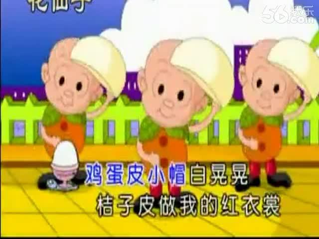 精华视频 儿童歌曲-小叮当-游戏视频