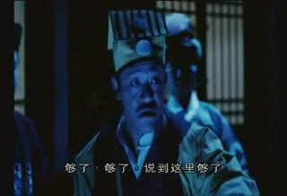 林正英僵尸片系列-幻灵先生-下载图片