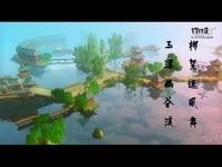集体 山庄 定国 《剑网三》 mmd/休宝课堂剑网三 第五课一组/174/萌喵(调色)