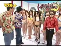 日本av美女综艺节目 17173游戏视频