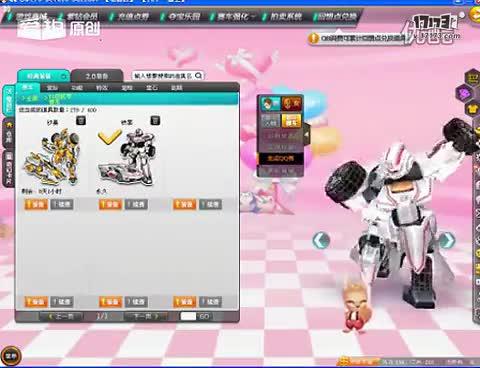 qq飞车t1铁拳6k测试