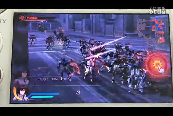 psv龙之皇冠游戏视频