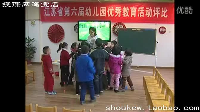 江苏六届幼儿园优质课评比-游戏视频