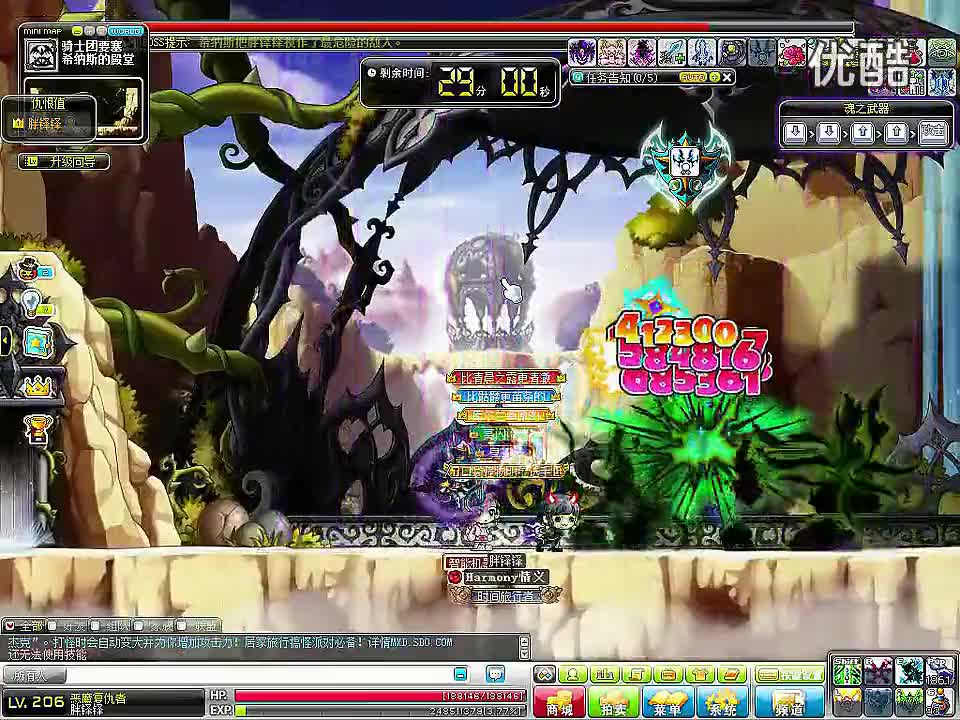 冒险岛圣骑士v109技能掉爆了!