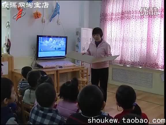 推荐 探究课《神奇的纸桥》张延艺幼儿园公开课名师优质课-游戏视频