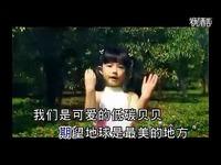 林妙可柳博香奈儿群星-低碳贝贝标清-游戏视