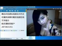 qq假视频2013虚拟视频9158怎么去掉对方正在播放录像