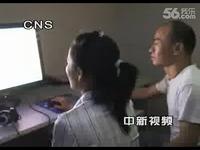 南宁1网吧聘 美女大学生
