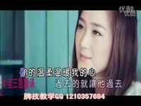 最新网络歌曲伤感歌曲流行歌曲《龙梅子-今生有你》图片