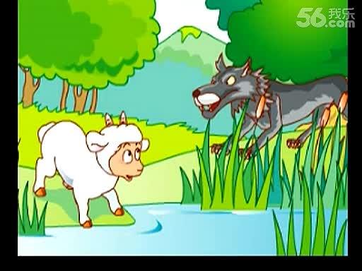 动画片小羊