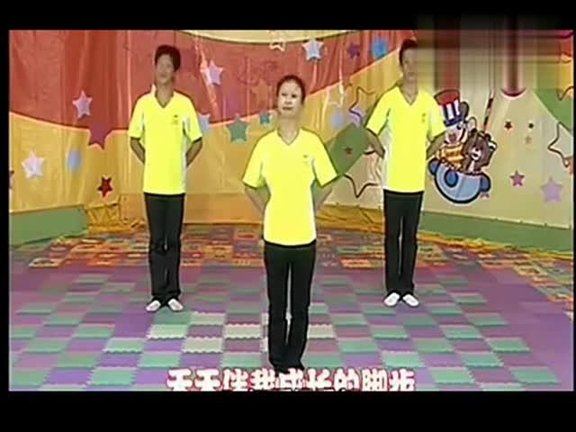 林老师最新幼儿舞蹈视频大全-360视频搜索图片