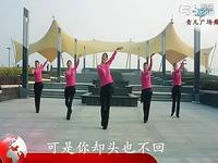 如何在家练瑜伽青儿广场舞 一只蝴蝶-家练瑜伽