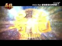 《寻龙记》台服12月26日正式上线 TVC抢先看