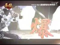 《寻龙记》台服12月26日正式上线 20秒TVC抢先看
