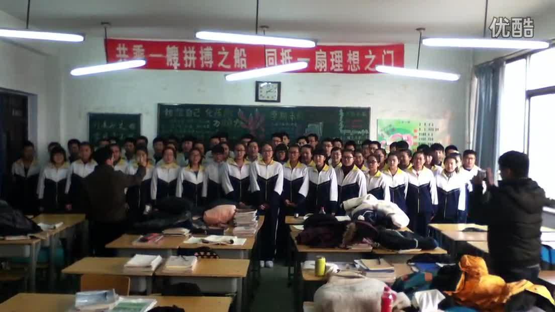 视频短片 葫芦岛世纪高中庆元旦歌曲比赛高一一班班歌-比赛