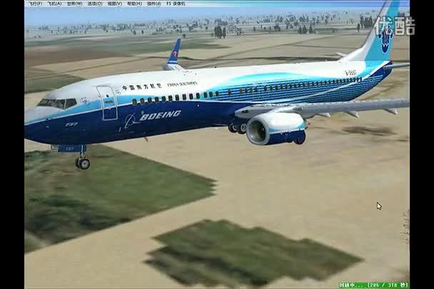 微软模拟飞行10波音737-800ngx上海虹桥机场