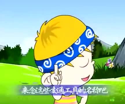 儿童英语学习 单词 少 儿英语儿歌 公园动物名称_ 儿童英语学习 单词