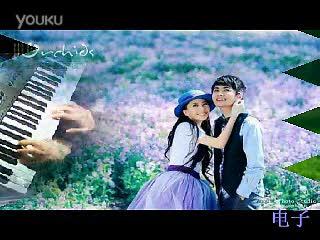 电子琴演奏(红尘情歌)-雅马哈电子琴图片
