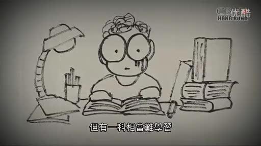 心灵急救 3 - 七招不打不骂让小孩子开心读书-青年问题 热播视频图片