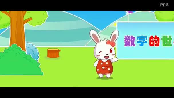 高清 儿童歌曲 儿歌 数字歌-游戏视频