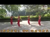 免费观看 广场舞印度舞_黎塘广场舞泽美健身队