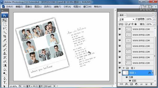 视频片段 photoshop ps素材psd模板 婚纱摄影相册模板样分层素材韩风