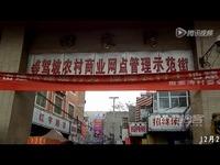 视频: 【拍客】少女遭打后遭男友害