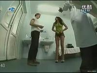 58美女脱内裤打针视频