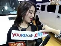 xo 真空上阵   2013广州车展:混血美女车模 游戏视频