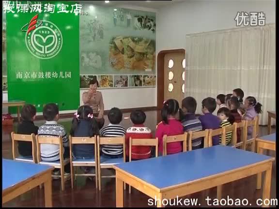 徐思玉幼儿园公开课名师优质课-游戏视频