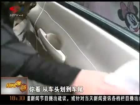 停车场被劫视频 停车场被劫在线观看版