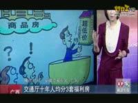 《桃花源记》公平世界微视频