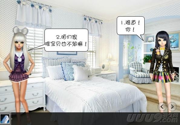 背景墙 房间 家居 设计 卧室 卧室装修 现代 装修 595_415