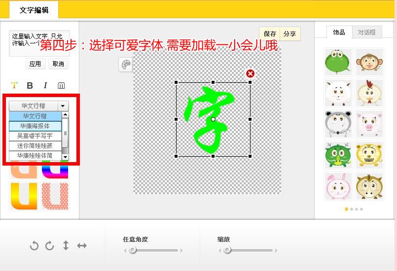 17173qq炫舞2_17173QQ炫舞做字工具,1分钟轻松做字_QQ炫舞_QQ炫舞官网合作站点 ...