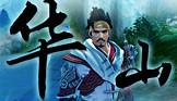 <font color=red>笑傲江湖ol 華山自創武學</font>
