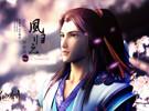 新仙剑OL原画欣赏 风归云壁纸