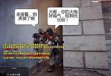 CF搞笑囧图 网络游戏中的各种奇葩故事集锦