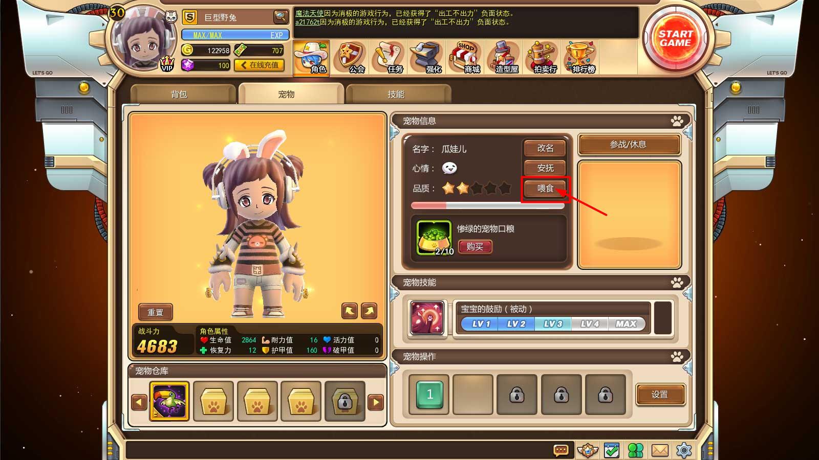 qq系统自带游戏头像